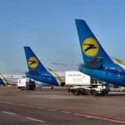 МАУ скоротила частину рейсів до Івано-Франківська до 8 квітня