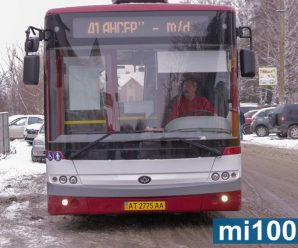 Мер Івано-Франківська розпорядився зупинити весь громадський транспорт