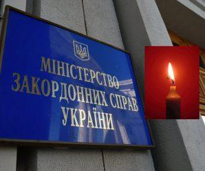У Португалії діаспора заявила про вбивство українця: МЗС терміново відреагувало