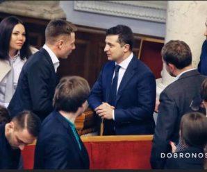 """Зеленський у Раді зробив попередження нардепу """"ЄС"""" Гончаренку"""
