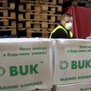 """""""Жертовна нація, бл*? Пі*да нам!"""": з України для порятунку іспанців вивезли найнеобхідніші засоби (фото)"""