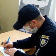 З п'ятниці поліція області штрафуватиме заклади, котрі не пішли на карантин