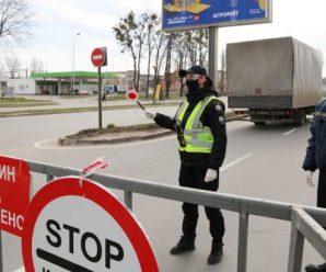 З яких напрямків встановлять блокпости у Франківську