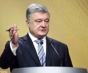 Надзвичайна ситуація в Україні пов'язана не з коронавірусом, а з не готовністю влади до епідемії – Порошенко