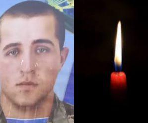 Не дожив і до 20-ти: рік тому внаслідок ворожого обстрілу на Сході України загинув калушанин Богдан Гаврилів