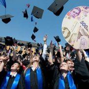 Як подорожчає контрактне навчання у вишах України