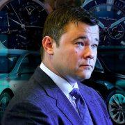 Квартира в Словаччині, дві Tesla та мільйони заощаджень, – Богдан нарешті показав декларацію