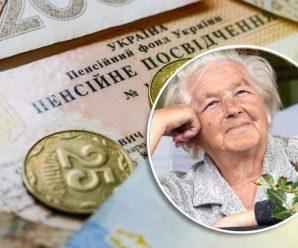 Українцям збільшать пенсії: кому і коли