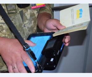 З 1 березня українці не зможуть виїхати до РФ з внутрішнім паспортом