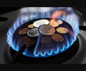 Стало відомо, скільки платитимуть прикарпатці за газ у березні
