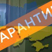 Більшість українців мають гроші тільки на місяць карантину – опитування