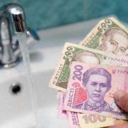 В Івано-Франківську введуть абонплату за користування водою (ВІДЕО)