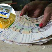 """В Україні скасували """"зарплатне рабство"""" з картками"""