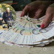 Пенсійний фонд спрямував гроші на виплату 1000 грн пенсіонерам: коли і як отримати гроші