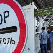 Заборонити українцям виїжджати за кордон! Уряд готує кардинальні нововведення. Радикальні заходи!