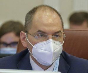 Держава безкоштовно лікує лише важкі випадки коронавірусу – голова МОЗу