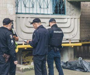 У Франківську 30-річний чоловік впав з п'ятого поверху і загинув