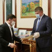 Зеленський призначив нового голову Івано-Франківщини й дав перші настанови
