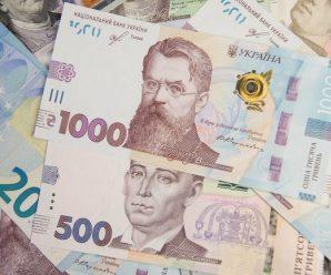 З 1 травня! Українцям перерахують виплати. Хто і скільки отримає