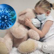 Пов'язаний із COVID-19: у дітей з'явився новий запальний синдром