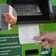 В Україні проведуть масові перевірки переказів: кого заблокують і хто в зоні ризику