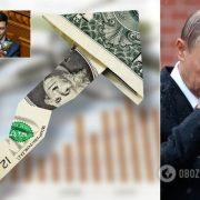 Зеленський піде, долар буде за 50 грн, Росія розвалиться, а світ чекає велика війна – екстрасенс
