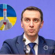 """""""Тяжко пояснити"""": в одній області України досі не виявлено жодного випадку зараження коронавірусом"""