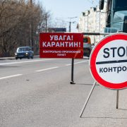 Голос соцмереж: що прикарпатці думають про блокпости на в'їзді у Франківськ