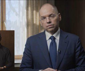 """""""Ми на порозі піку"""": глава МОЗ зробив важливу заяву про завершення карантину в Україні (відео)"""