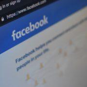 """""""Радіус – 80 кілометрів"""": Facebook запускає інструмент для допомоги сусідам на карантині"""