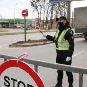 В Україні можуть перекрити кордони між областями: що відомо