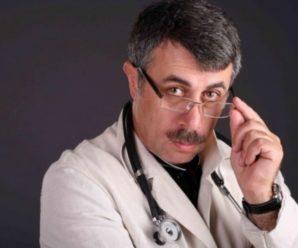"""Комаровський назвав головного """"вбивцю"""" вірусів в організмі людини (відео)"""