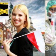 Польща вирішила вийти з карантину: що потрібно врахувати Україні