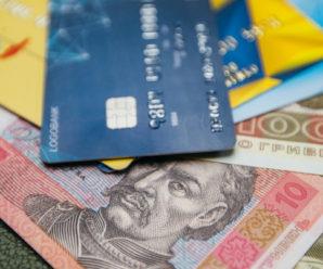 Переказати гроші буде неможливо, усе перевірятимуть та штрафуватимуть: в Україні запрацює новий закон