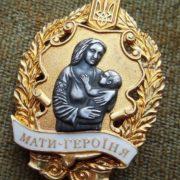 """""""Мати-героїня"""": троє багатодітних франківок отримали почесні звання"""