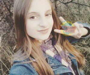 Обезголовлена в Харкові дівчинка стала вдруге жертвою після смерті – ексклюзивні подробиці моторошного вбивства