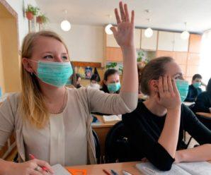 З першого вересня франківці будуть ходити до школи у масках – Максимчук