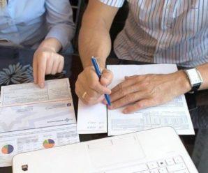 В Україні введуть дві платіжки за світло: що буде з тарифами для населення