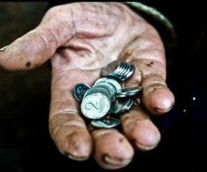 Зеленський про українців за межею бідності: 250 доларів – це маленька зарплата, але не бідність