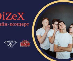 Франківців кличуть на онлайн-концерт львівського гурту DiZex