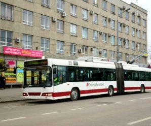 Франківськ отримав першу партію електронних проїзних: коли запрацює е-квиток