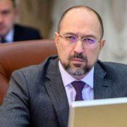У регіонах України карантин продовжать навіть після його зняття в країні: названі умови