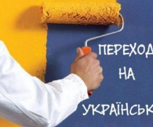 """""""Не потрібна українська"""": у Верховній Раді вимагають зробити російську мову офіційною, перші деталі"""