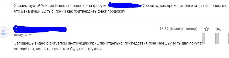 """""""""""Куплю"""