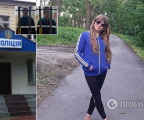 Дівчину у відділку гвалтувало 10 поліцейських? З`явились моторошні деталі розслідування
