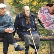 Українцям через карантин можуть підвищити пенсійний вік або знизити пенсії: кого торкнеться