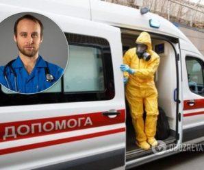 """Інфекціоніст висловився про загрозу """"другої Італії"""" в Києві"""