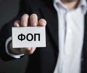 Зеленський підписав закон про податки для ФОП