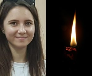 """17-річна дівчина яку в березні збили на """"зебрі"""", померла"""
