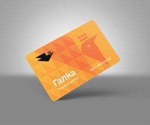 З карткою – 4 гривні, без – 6 гривень: з 22 травня у Франківську можна буде придбати транспортну картку